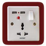 13A-multi-USB-socket